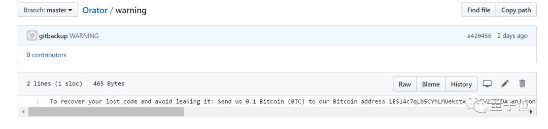 程序员的大本营被黑客攻击了!10天内不交赎金,就公开用户私有代码