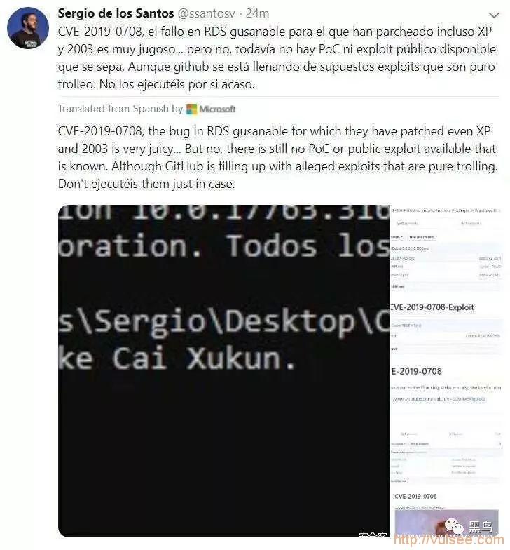 盘点一个远程代码执行漏洞引发的花式POC钓鱼大法