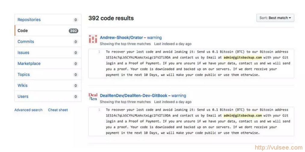 GitHub用户遭黑客勒索:不交赎金就公开私有代码