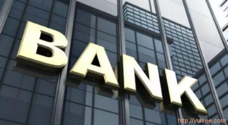 最佳实践案例:银行如何实现各区域分行的