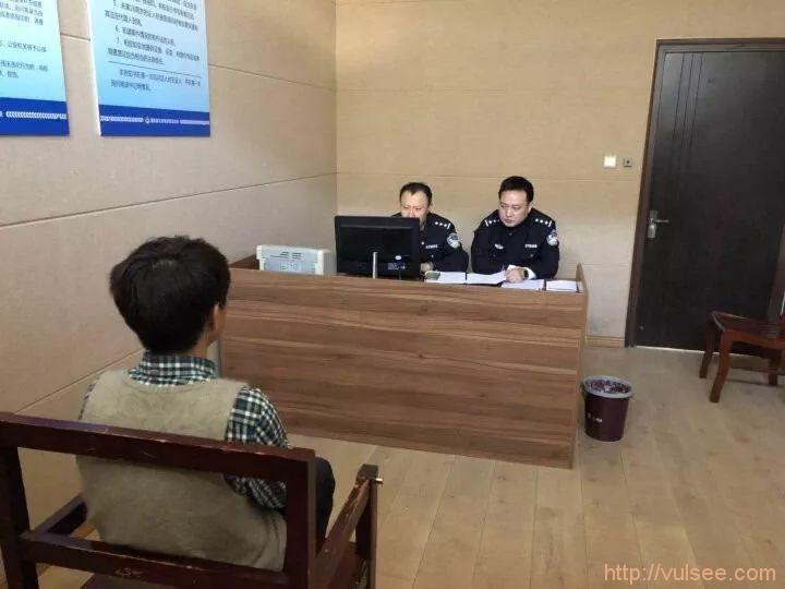 """江苏网警发布""""净网2019""""专项行动 行政执法典型案例(三)"""
