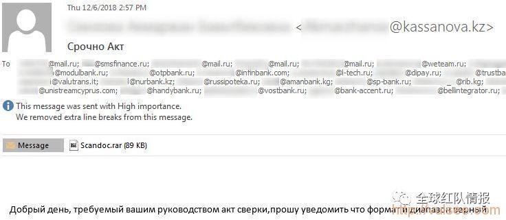银行大盗 Cobalt Group 在其领导人被捕之后入侵了哈萨克斯坦银行
