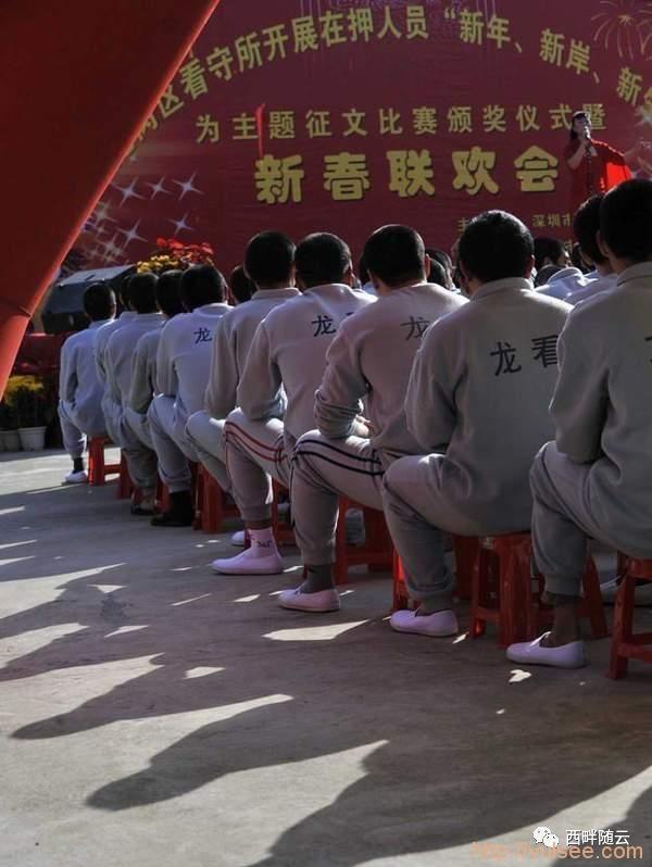 不可思议的456天-寄正通往监狱大门的外包服务商们