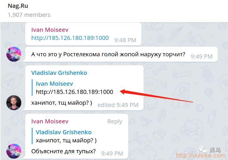 俄罗斯版棱镜计划SORM的监控设备被曝数据泄露,监控点和目标暴露?