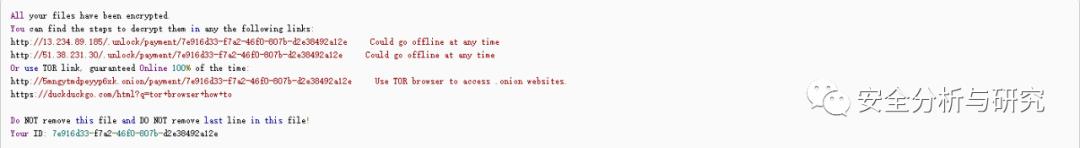 受害者入侵黑客服务器,获取Muhstik解密密钥