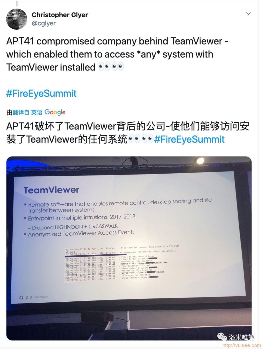 Teamviewer疑似遭遇APT组织攻击