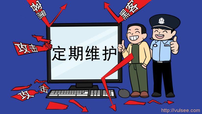 """广东公安""""净网2019""""专项行动典型网络违法犯罪案例"""