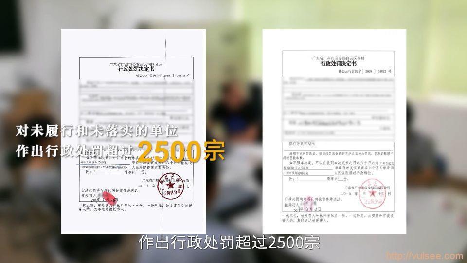 广州警方重拳打击整治网络突出犯罪,破案1500余起!