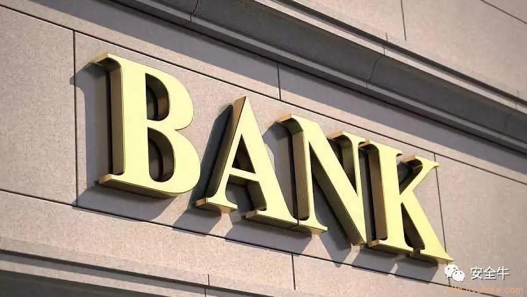 案例剖析:如何入侵一家银行