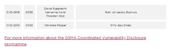 【行业观察】一个尚未修复的公开漏洞——4G/5G网络IMP4GT中间人攻击风险分析