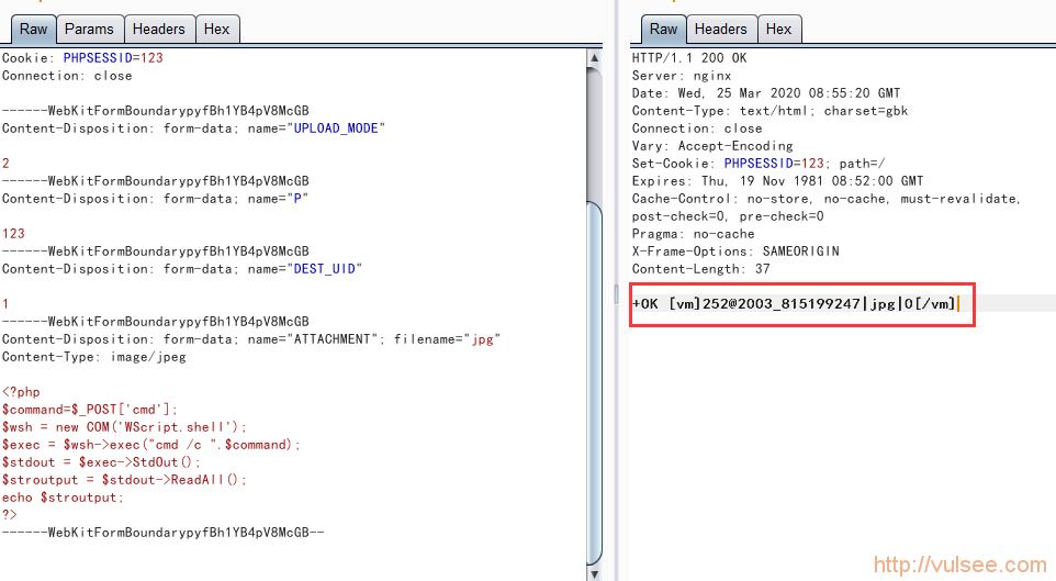 通达OA 任意文件上传+文件包含导致RCE漏洞复现
