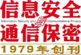 第一宗!中兴工程师泄露5G核心技术文档