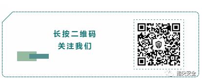 快讯!著名社交软件telegram数据泄露在暗网出售