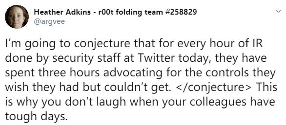企业安全建设 丨 当我们在谈论推特安全事件时,我们在谈论什么?