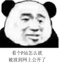 7个香港免费VPN被爆泄露用户隐私,1.2TB上千万条用户个人信息在线公开