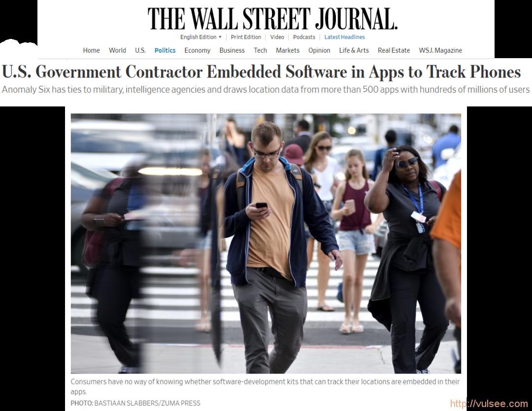 美军背景公司被爆在500多款APP中植入跟踪软件,涉数亿用户
