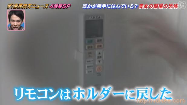 日本女星家中被人装窃听器,通过天花板进出自由,藏浴室偷窥!看完鸡皮疙瘩掉一地…