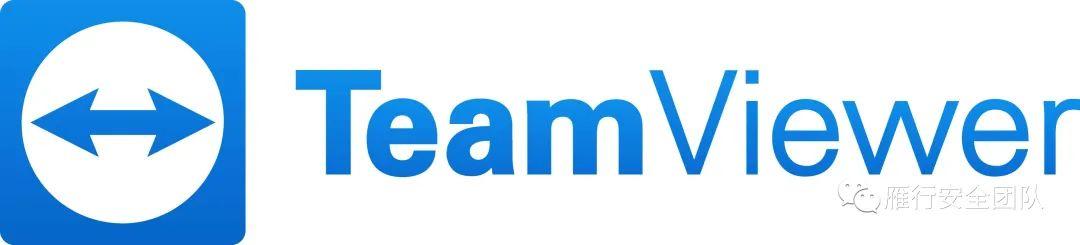 【风险通告】TeamViewer 用户密码破解漏洞