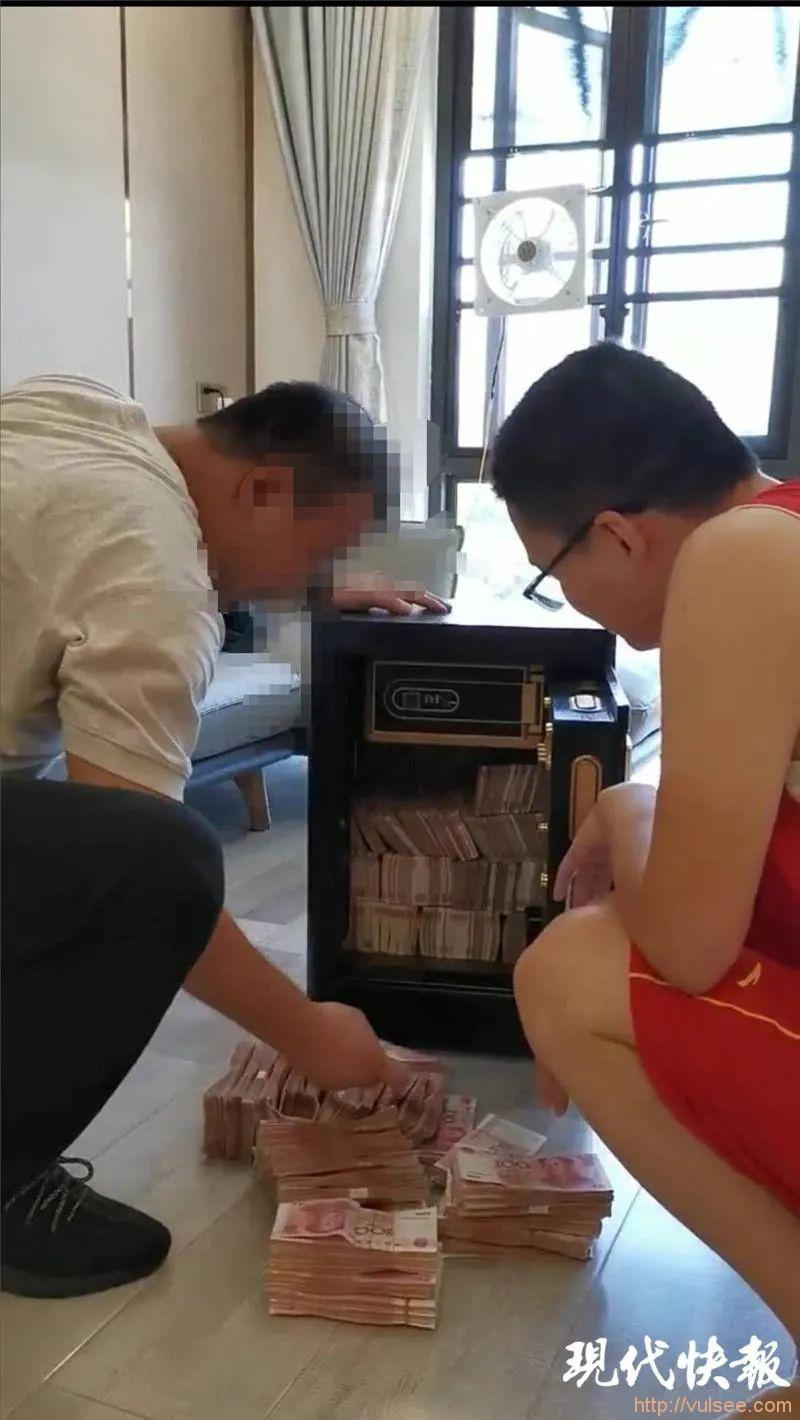 【安全圈】涉案 3000 余万!苏州破获虚拟货币黑客案
