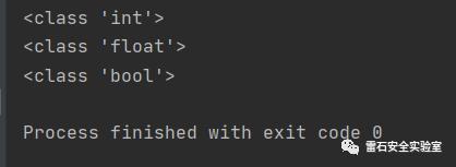 渗透测试人员一篇文章入门python语言