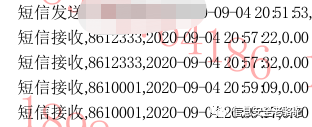 一部手机失窃而揭露的窃取个人信息实现资金盗取的黑色产业链