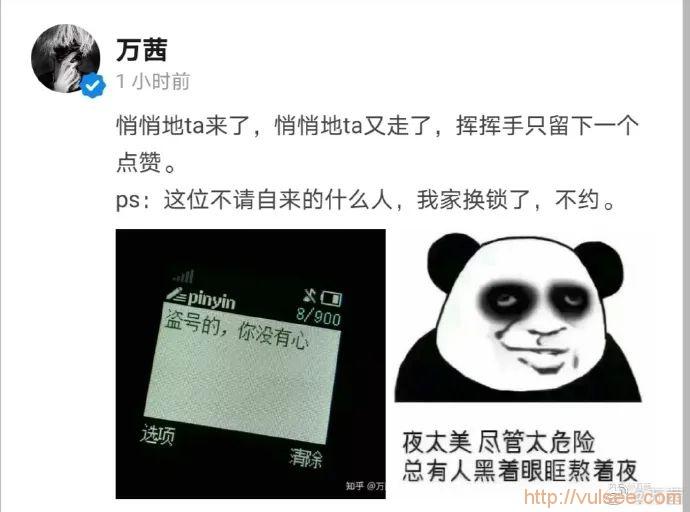 """锅传锅,从万茜""""被盗号""""专业剖析如何防范""""邮箱账号被盗""""风险"""