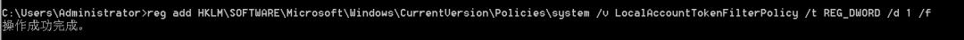 内网渗透 | 哈希传递攻击(Pass-the-Hash,PtH)