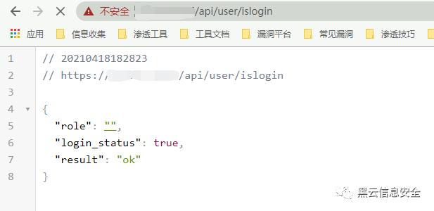 weblogic的T3反序列化0day-python脚本