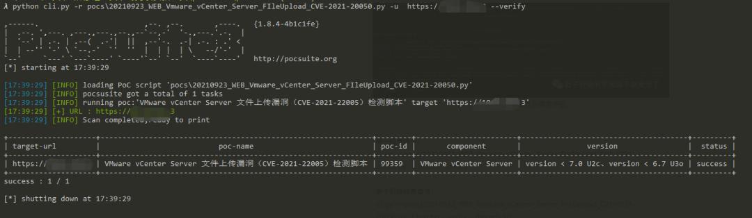 【漏洞速递+检测脚本 | CVE-2021-22005】VMware vCenter Server未授权任意文件上传漏洞